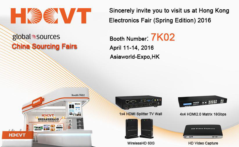 HDCVT attend Hongkong Electronic show!